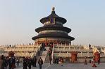 beijing-1798593_1920.jpg