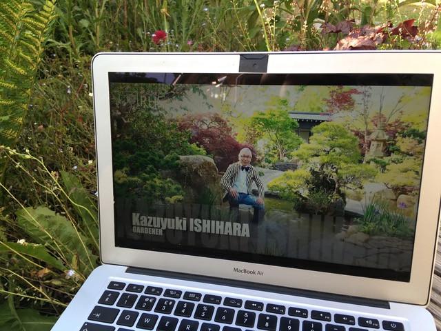 Kazuyuki Ishihara - outstanding presentation and garden