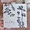 Thumbnail: Flora Happy Birthday Plantable Greeting Card