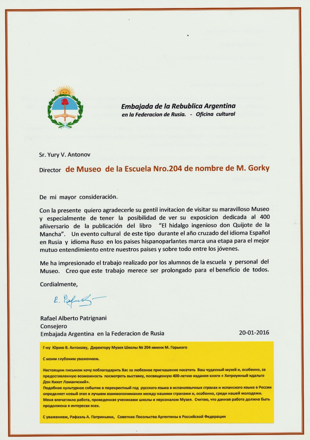 018 посольство Аргентины_edited