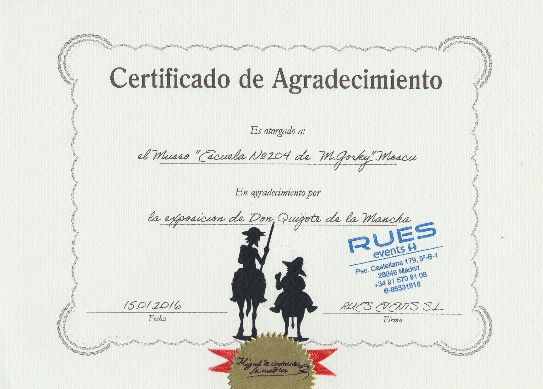 019 сертификат из Испании_edited