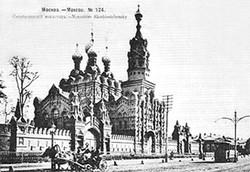 Skorbyashensky_monastery