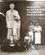Памятник писателю Горькому в школе (1938-1996)