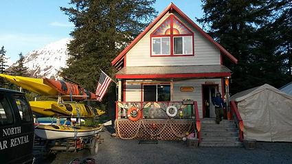 Adventure Sixty North  Outdoor Adventure Center