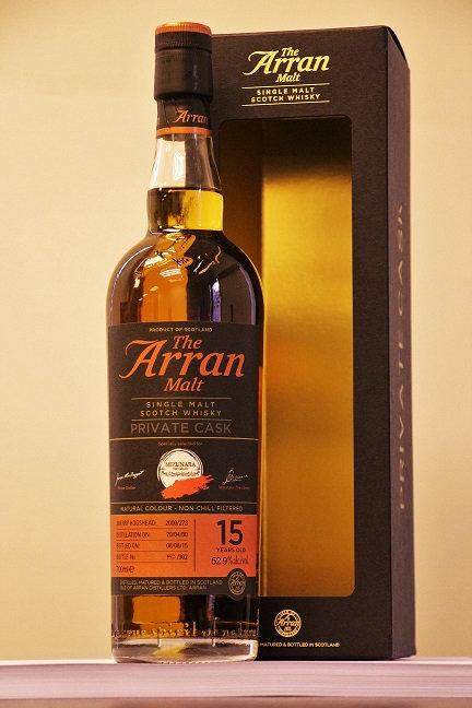 Arran 15 Years Single Private Cask Single Malt Scotch Whisky
