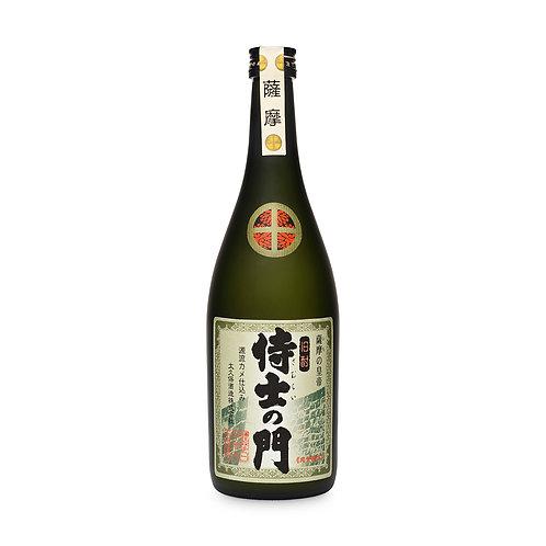 Samurai No Mon Limited Edition