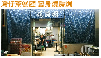 wan chai.png