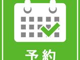 【8日/月曜~14日/日曜の予約状況】
