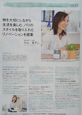 ・DSC_0001.JPG
