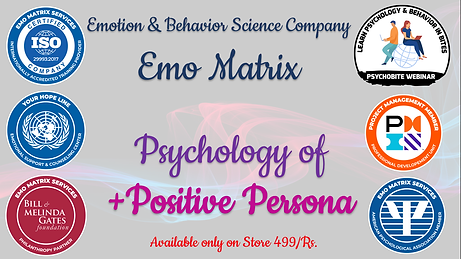 Psychology of Positive Persona.png