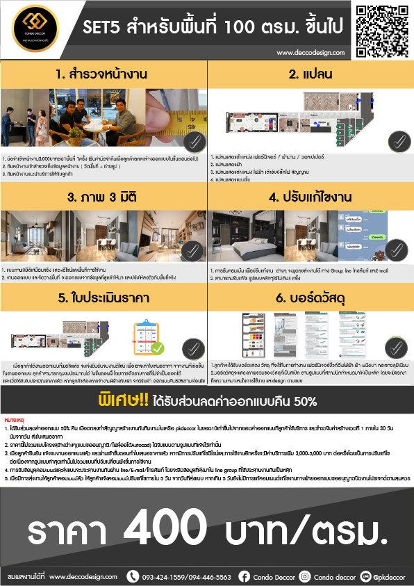 Artboard 1 copy 4-100.jpg