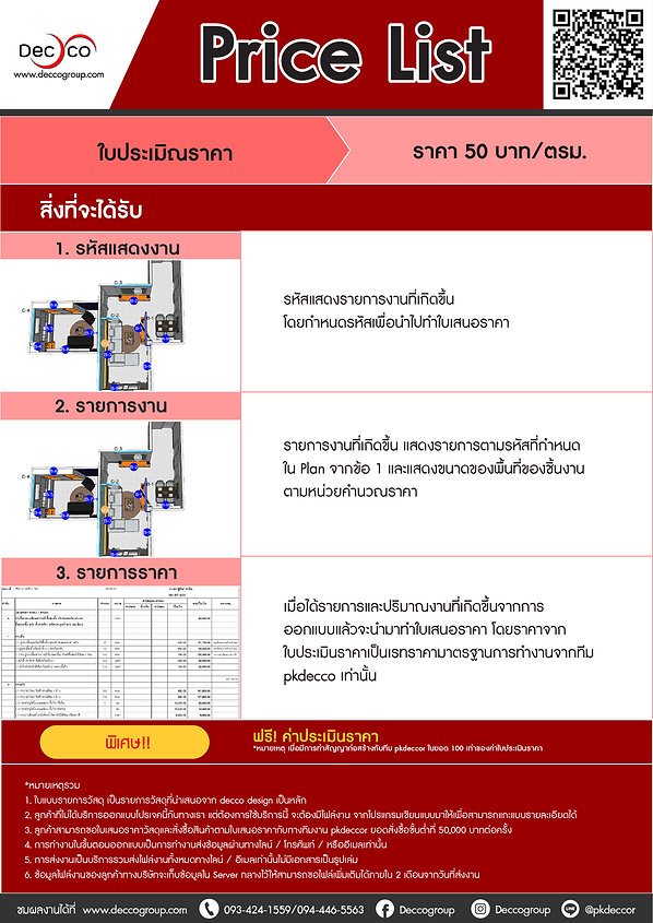 Price List-01.jpg