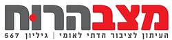 לוגו מצב הרוח.png