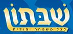 לוגו שבתון.png