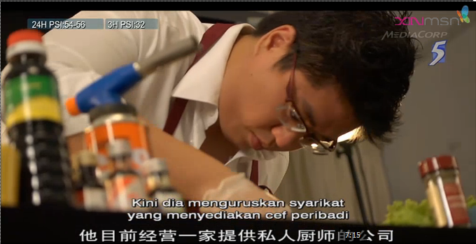 Mediacorp Channel 5 - Credits XINMSN