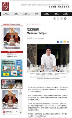 ZBBT Magazine - Credits To ZBBZ 早报报志