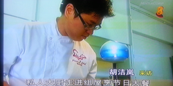 Personal Chef Singapore Channel 8 Prime Time News