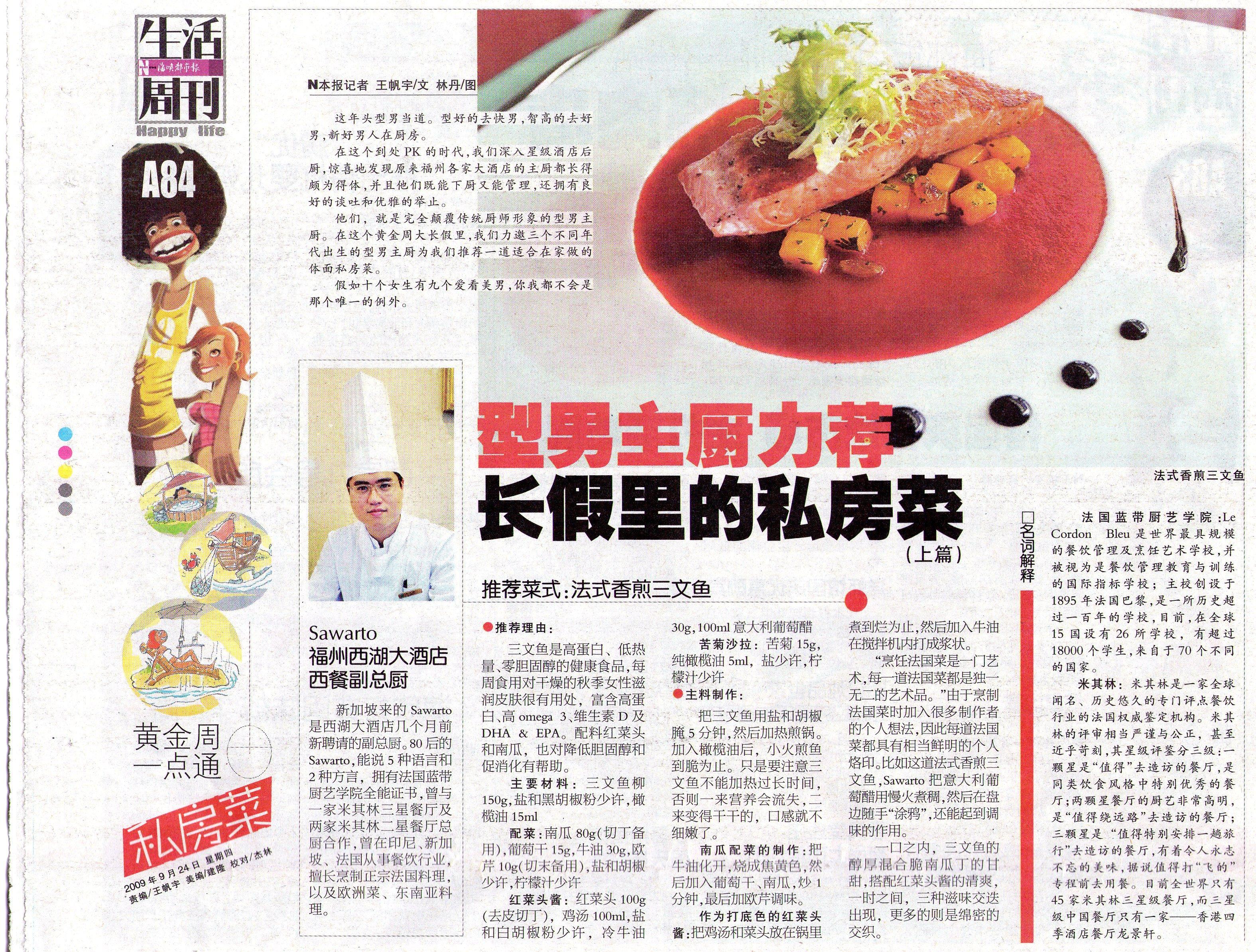 Straits Express Newspaper