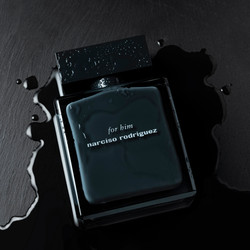 Narciso Rodriguez: For him