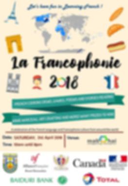 Mabohai Francophonie 2018.jpg