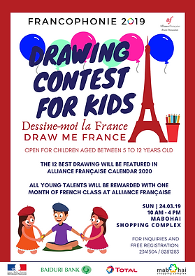 Drawing Contest For Kids.png