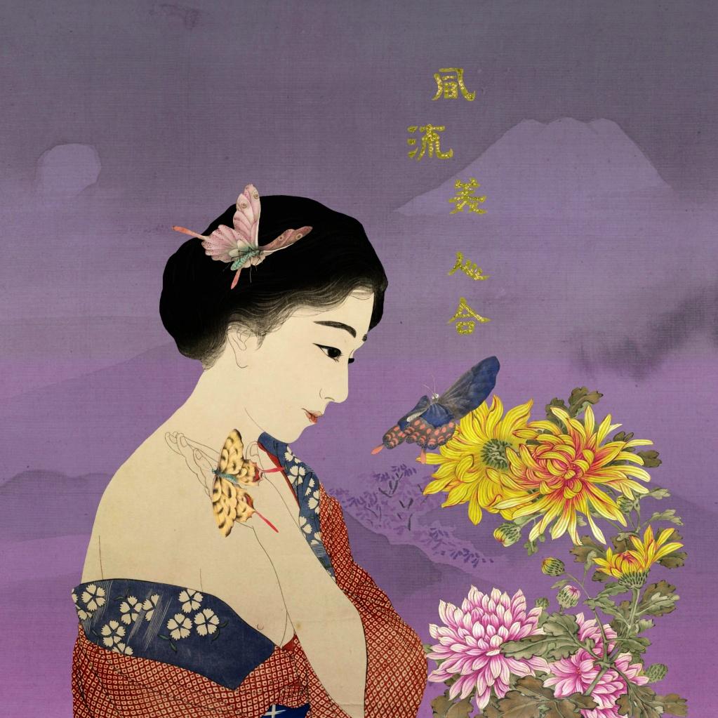 Butterfly Whisperer