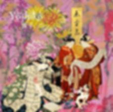 yoshiko.jpg