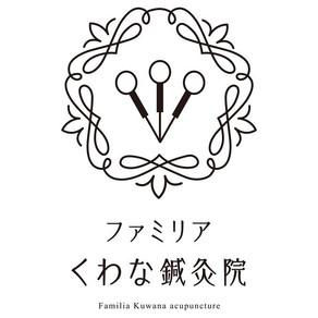 ファミリアくわな鍼灸院オープンまであと1週間!!