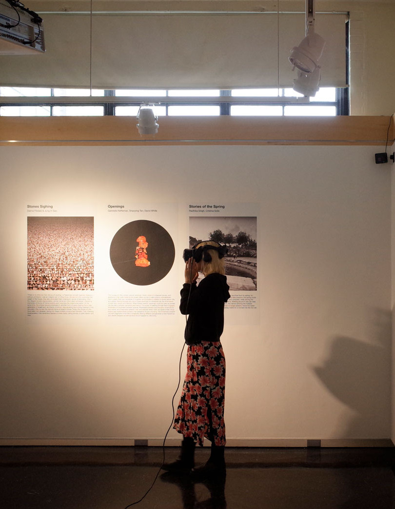 MIT Digital Archaeology