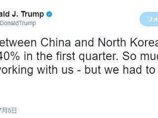 トランプ大統領が中国に失望。