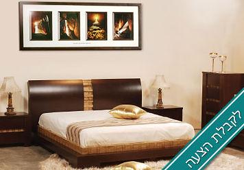 חדר שינה גבע - לקבלת הצעה