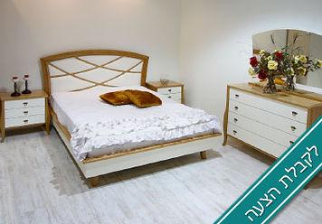 חדר שינה ווינגס - לקבלת הצעה