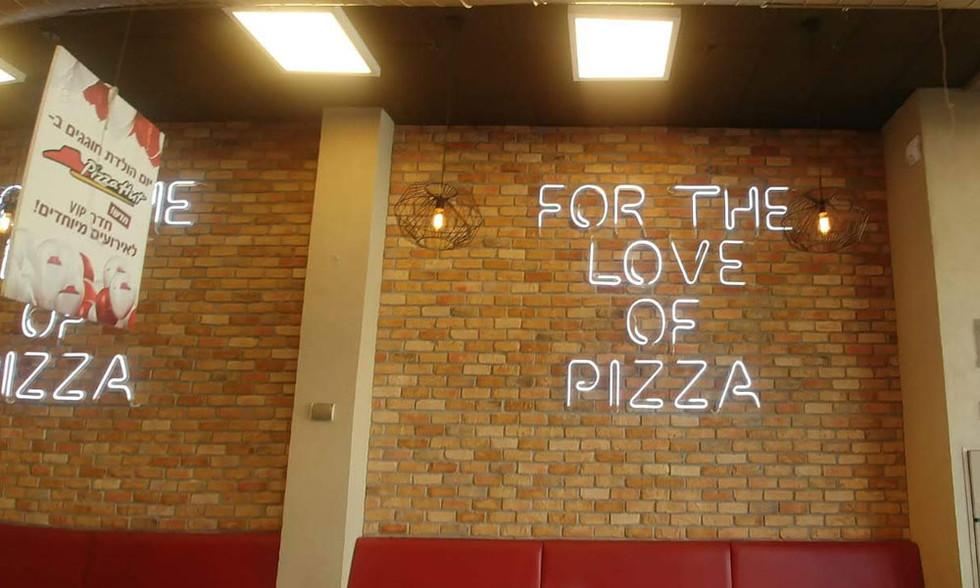 פרויקט מיוחד - שלט ניאון מיוחד עבור פיצה האט