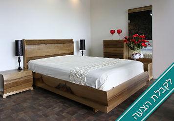 חדר שינה שרון - לקבלת הצעה