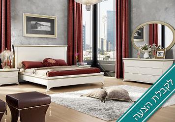 חדר שינה קטליה - לקבלת הצעה