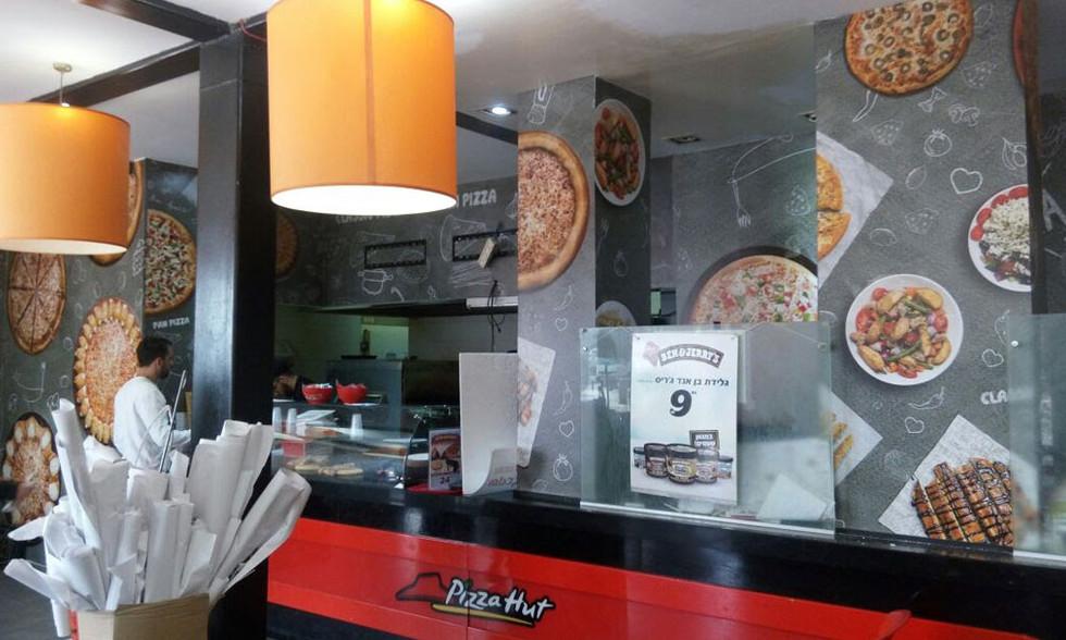 הפקת דפוס בפורמט רחב עבור פיצה האט