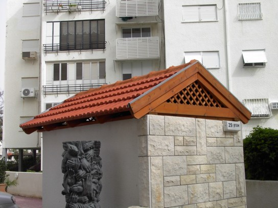 גג רעפים - שונות