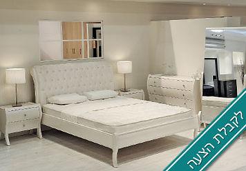 חדר שינה ורד - לקבלת הצעה