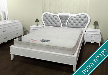 חדר שינה אוליביה לבן - לקבלת הצעה