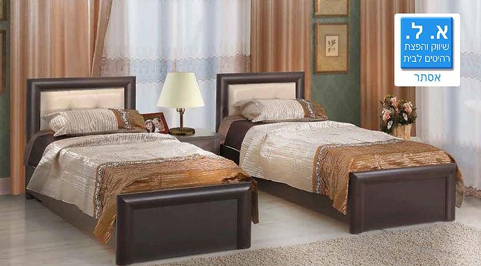 חדר שינה דגם אסתר