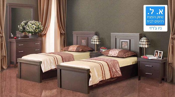 חדר שינה דגם ניו ג'רזי