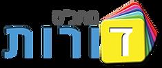 """הבלוג של דורות - מתנ""""ס קריית ים"""
