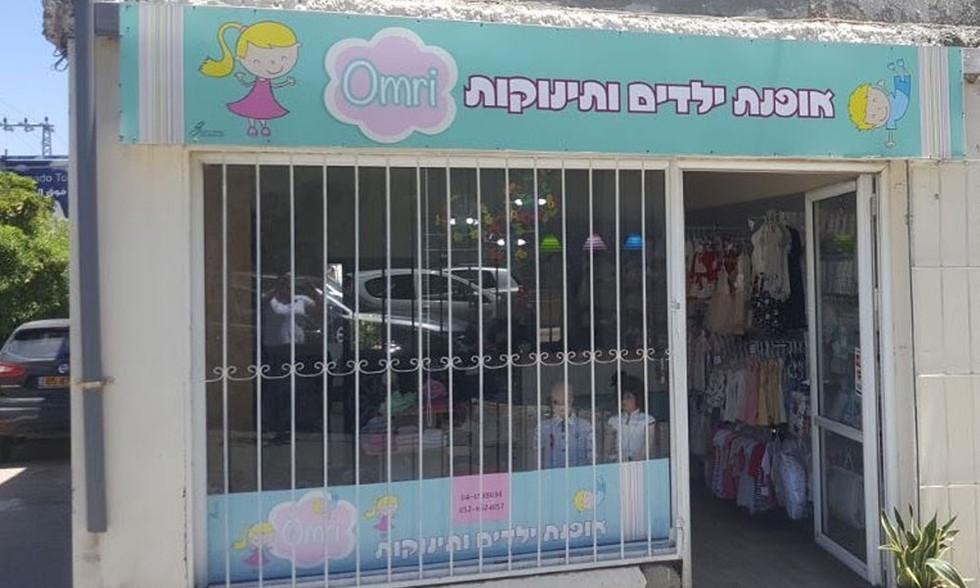 שלט אלומיניום לחנות אופנת ילדים