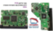 בקר הדיסק PCB דרכו נסתנכרן עם המערכת הסגורה HDA