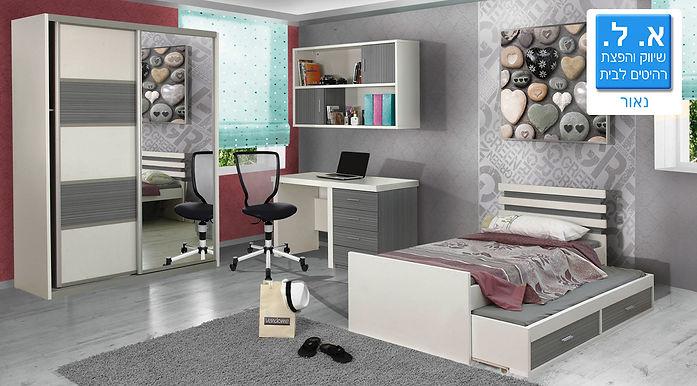 חדר ילדים דגם נאור
