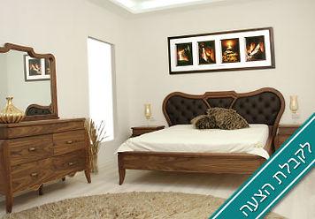 חדר שינה אוליביה אגוז - לקבלת הצעה