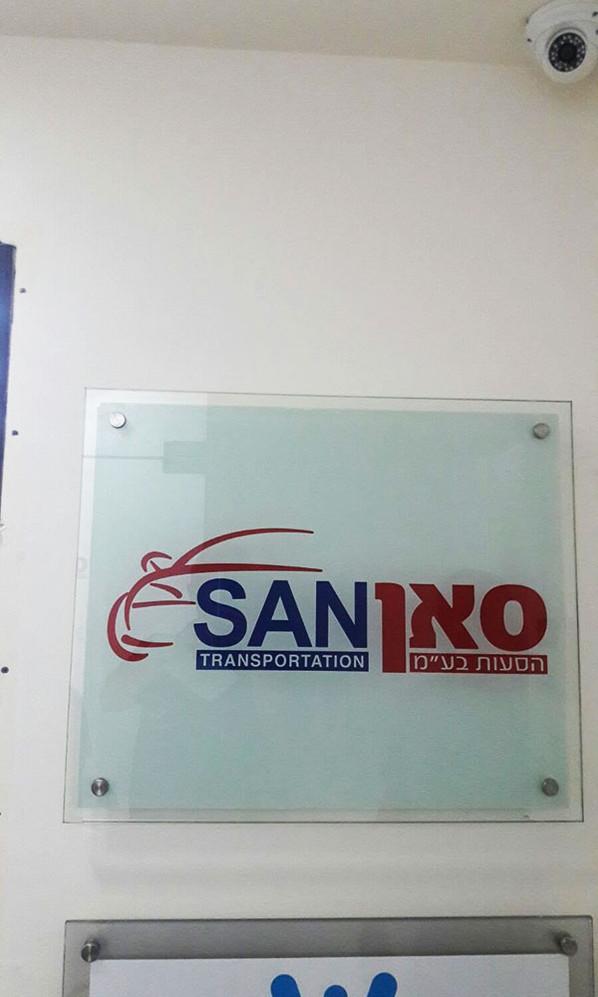 שלט זכוכית עבור חברת סאן