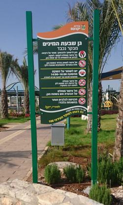 שלט אלומיניום עבור עיריית יקנעם