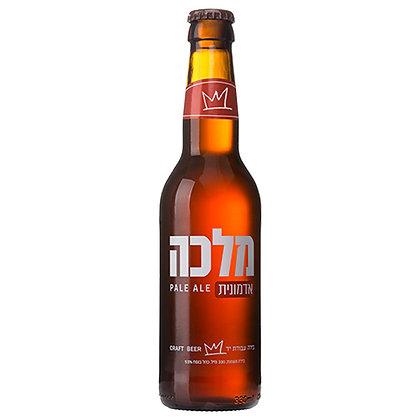 """בירה מלכה אדמונית 24 בקבוקים 330 מ""""ל"""