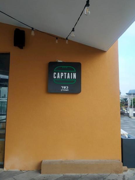 שלט ארגז תאורה עבור קפטן